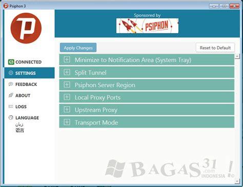 bagas31 windows psiphon versi terbaru bagas31 com