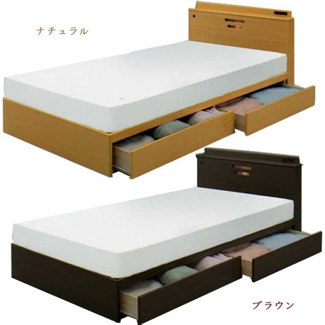 Box Frame For Bed Box Bed Frame