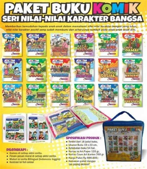 Daftar Jadwal Pelajaran Puzzle Karakter bukukita paket buku komik seri nilai nilai karakter bangsa