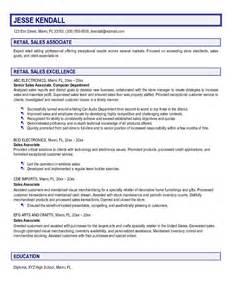 cover letter sales associate job description for resume