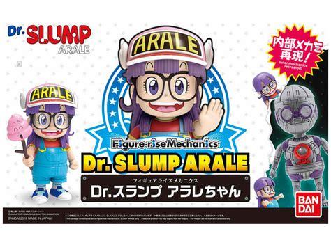 Figure Rise Standard Mechanics Dr Slump Arale Bandai Mokit figure rise mechanics dr slump arale by bandai hobbylink japan