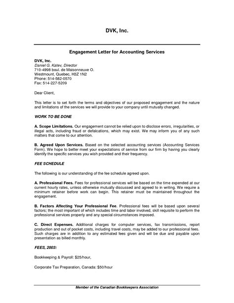 engagement agreement template audit engagement letter sle template