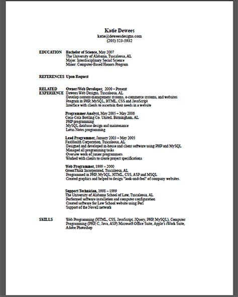 Resume About Me by Sle Resume May 2016