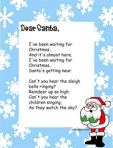 christmas funny poems christmas poems   merry christmas