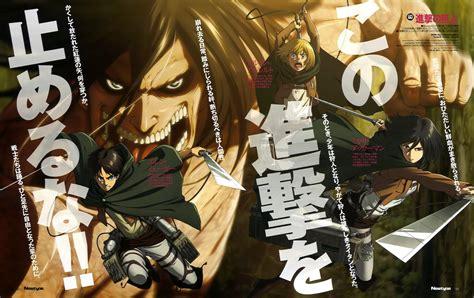 wallpaper keren attack on titan poster anime shingeki no kyojin attack on titan