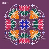 Dot Rangoli  Design Designs 29
