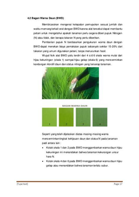 Alat Tes Ph Tanah laporan puts perangkat uji tanah sawah