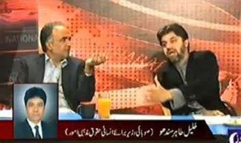 ali muhammad khan pti biography pakistani political posts pakistani political scandals