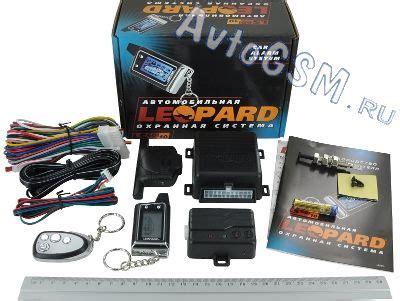 Автосигнализации леопард с автозапуском инструкция