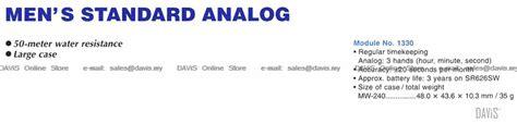 Casio Mw 240 3bv By Casio Original casio mw 240 standard analog large end 3 30 2018 12 39 am
