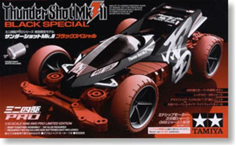 thunder mk ii black special limited edition ms chassis mini 4wd hobbysearch mini 4wd