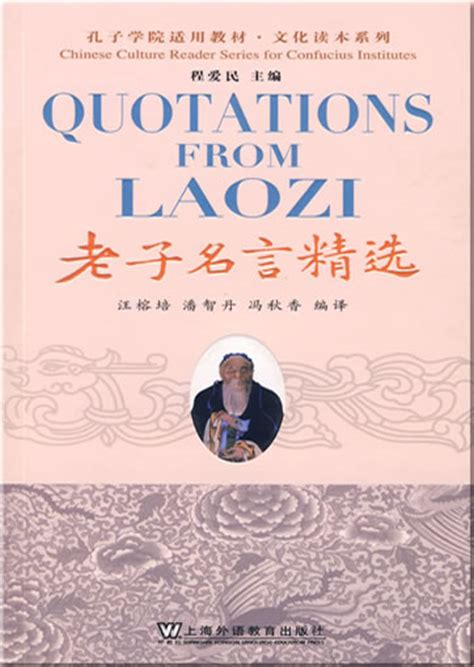 Kisah Klasik China The Illustrated Of Lao Zi Zhou Chu Diskon culture reader series for confucius institutes quotations from