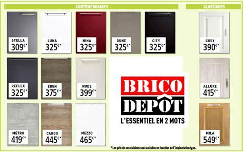 prix cuisine brico depot les cuisines brico d 233 p 244 t le des cuisines