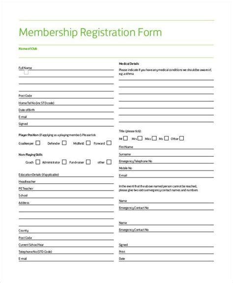membership form template pdf sle membership registration forms 7 free documents