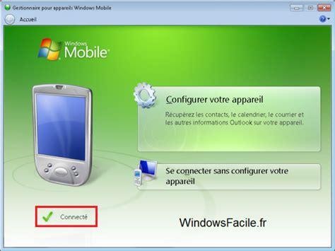 windows mobile device center 64 bit drvupdate x86 exe 64 bits