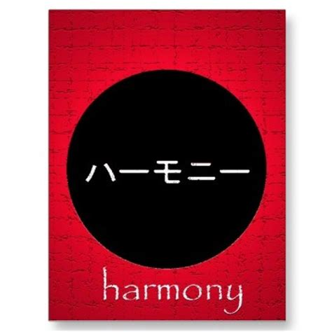 japanese symbols harmony postcard by stevebrownleeart