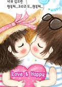 Sweet Pic of Boy and Girl Love Wallpaper