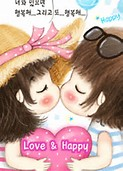 Sweet Valentine download free drawn/cartoons wallpaper to your mobile ...