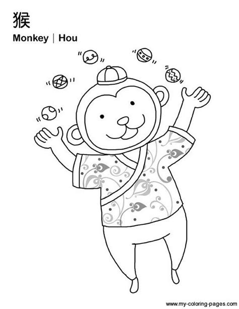chinese monkey coloring pages 286 best images about chinese new year on pinterest