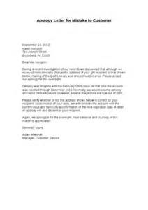 Business Apology Letter To Boss For Mistake Apology Letter For Mistake Business Business Apology