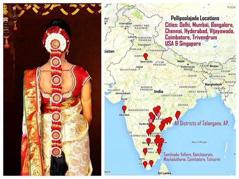 kalpana haircut story pelli poola jada designs from kalpana rajesh fashionworldhub