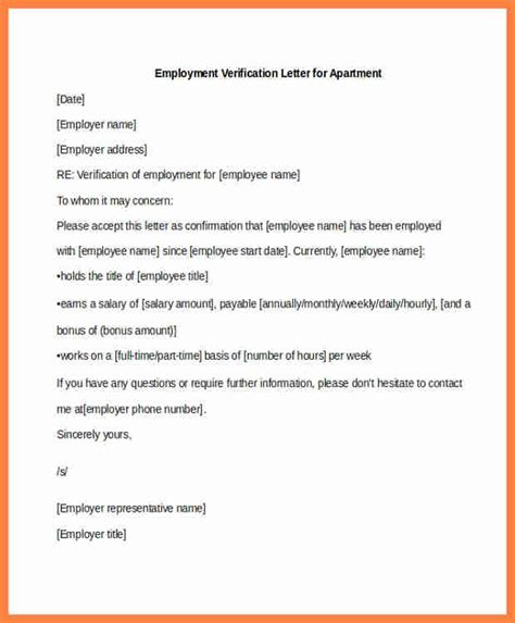11 sample salary confirmation letter from employer