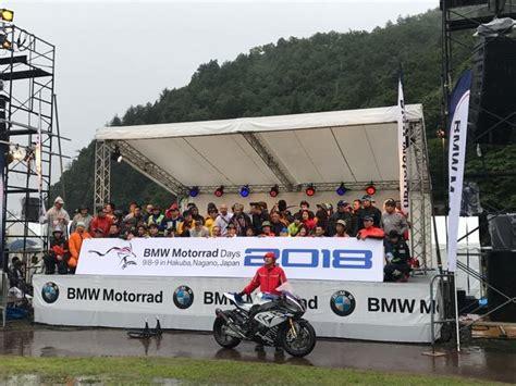 Motorrad Central Facebook by Motorrad Central 目黒 プロペラ クラブ Posts Facebook