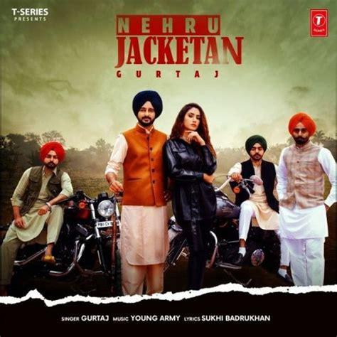Surma Khan Bhaini Mp3 DownloadBreakout