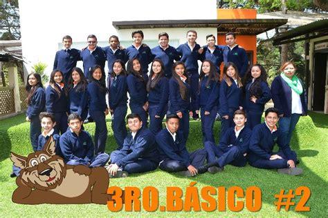 gracias tercero basico segundo lugar colegio bilinguee valles de vista hermosa facebook
