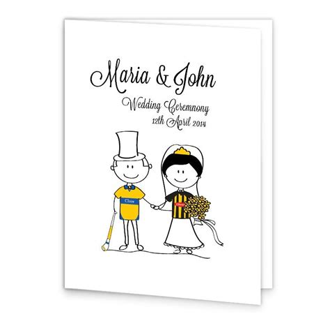 wedding invitation front cover gaa wedding mass booklet cover loving invitations