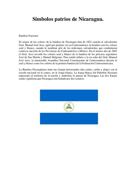 imagenes simbolos patrios de nicaragua s 237 mbolos patrios de nicaragua