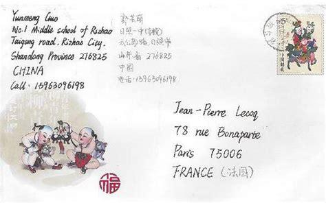 cadenas amour en anglais paris la chinoise qui voulait r 233 cup 233 rer son cadenas d