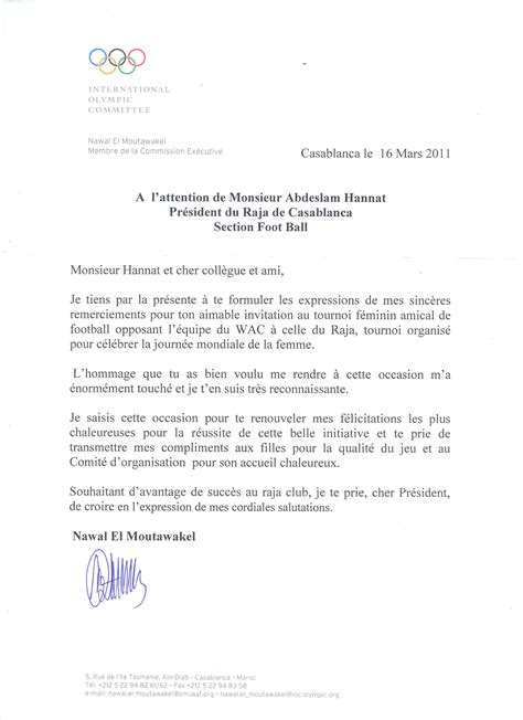 Exemple Lettre De Remerciement Cadeau Modele Lettre Remerciement Invitation Professionnelle