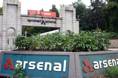 arsenal bulgaria bulgaria sells 36 stake in arsenal rifle maker novinite