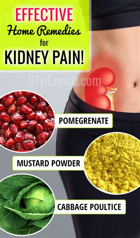 kidney home remedies which provide relief from
