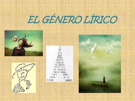 imagenes sensoriales del genero lirico genero lirico