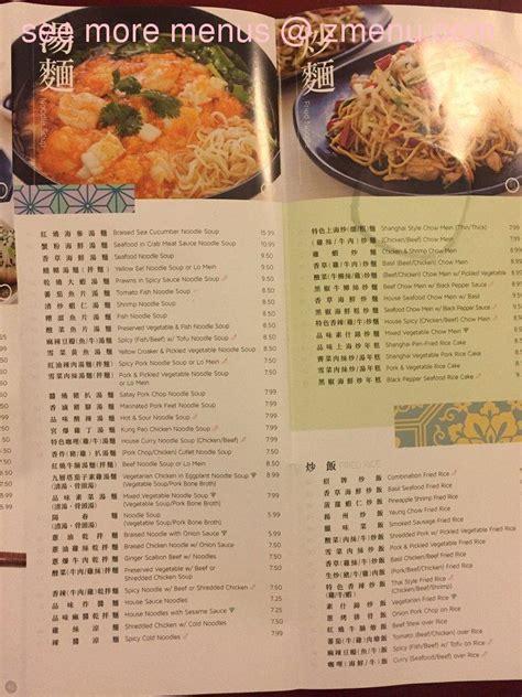 tasty noodle house menu online menu of tasty noodle house restaurant irvine