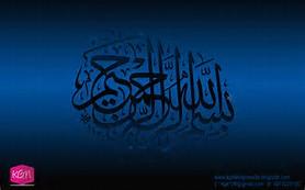 Free Islamic Background Design