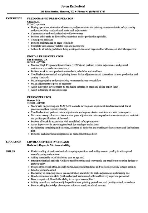 punch press operator resume samples velvet jobs s sevte computer