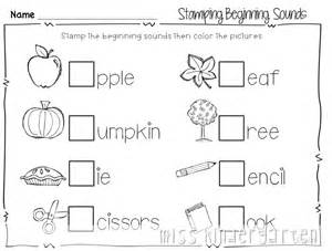 Miss kindergarten print and go printables for fall