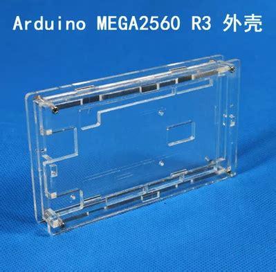 Kandang Acrylic high quality grosir arduino mega dari china arduino mega