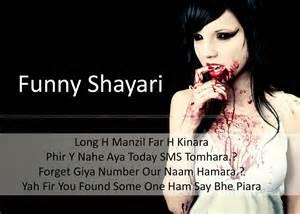 Love shayari in urdu hindi shayari love hindi in urdu in