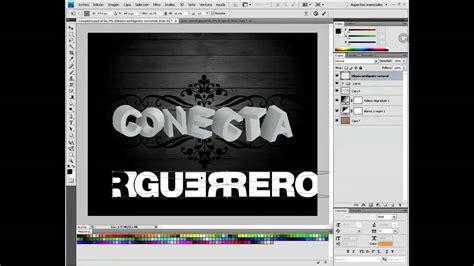 tutorial adobe illustrator youtube tutorial adobe illustrator crear letras 3d parte3 youtube