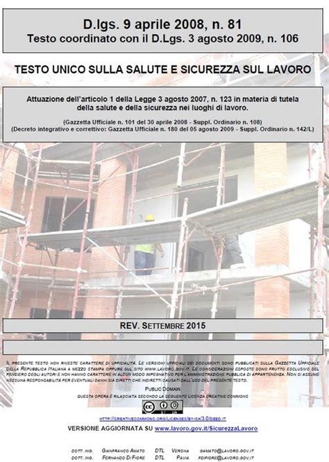 testo unico sulla salute e sicurezza sul lavoro testo unico sulla salute e sicurezza sul lavoro settembre 2015