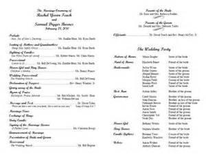 Free wedding program templates wedding boutique free wedding program