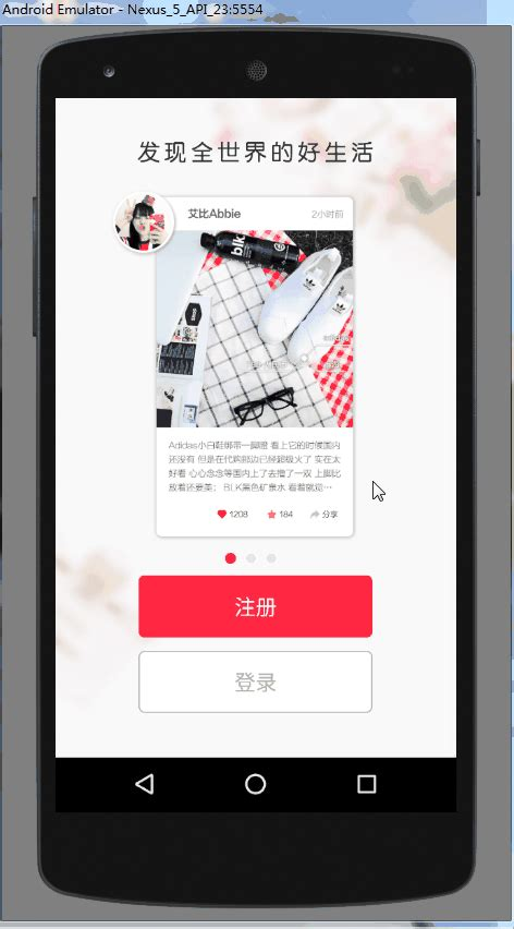 layoutinflater factory android 中layoutinflater 布局加载器 之实战篇 csdn博客