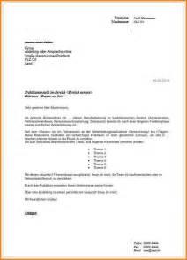 Praktikum Bewerbungsschreiben Muster 9 Praktikum Bewerbung Muster Questionnaire Templated