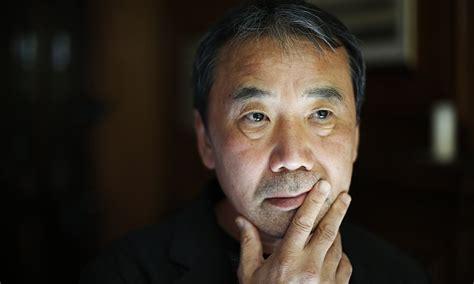 Haruki Murakami Haruki Murakami Radio Paula 100 5
