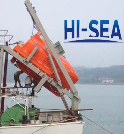 free fall boats free fall lifeboat supplier china life boat rescue boat