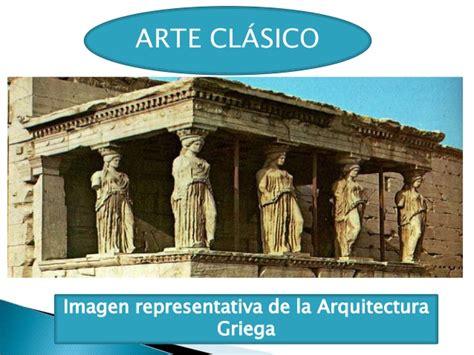 utopa clsicos de la periodo clasico grecia roma antigua